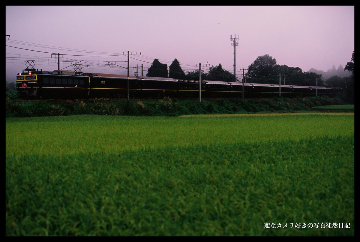 f:id:yuseiphotos:20190925145039j:plain