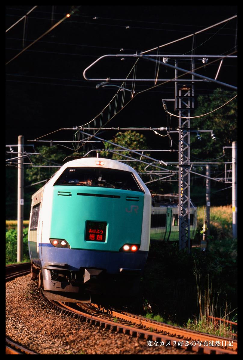 f:id:yuseiphotos:20190925145044j:plain