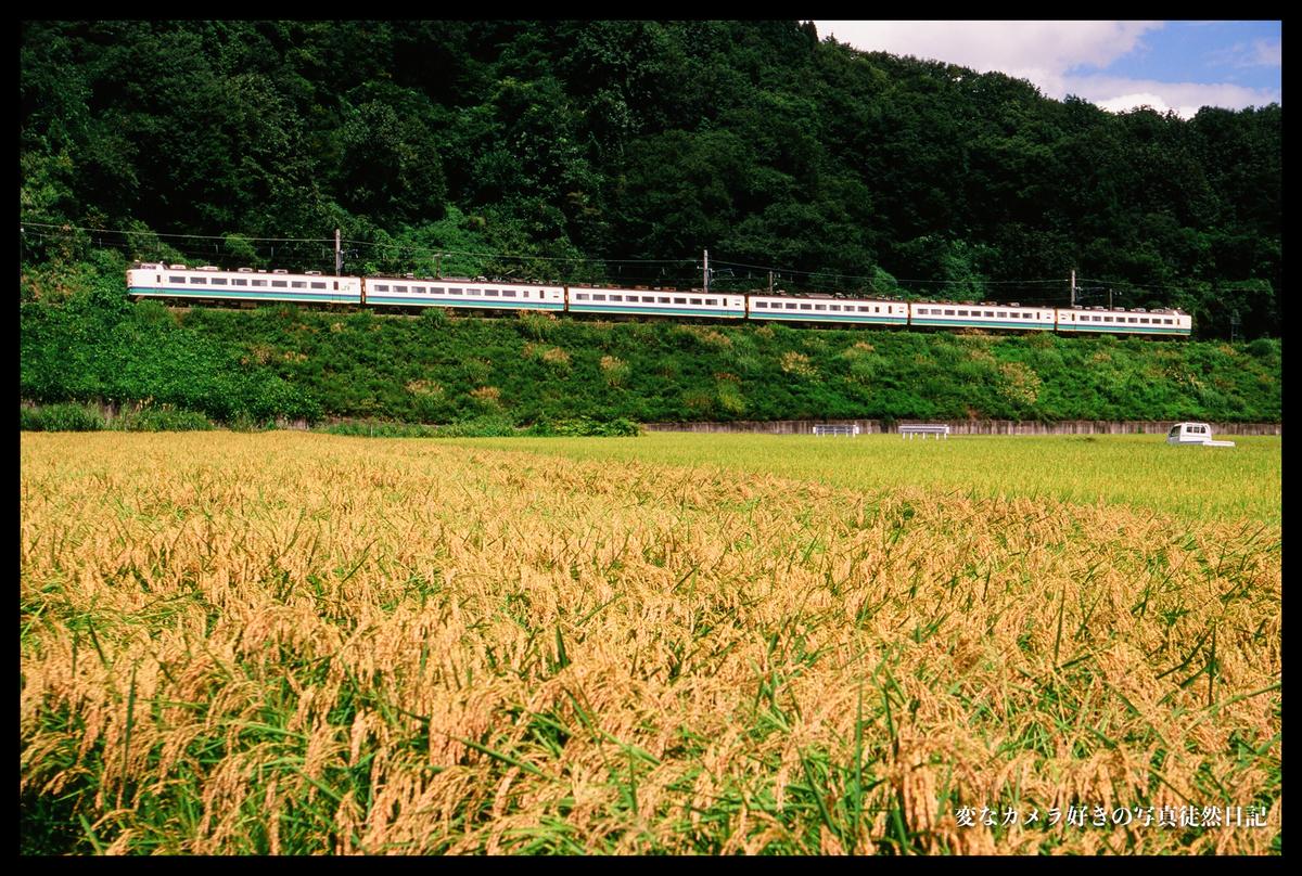 f:id:yuseiphotos:20190925145055j:plain