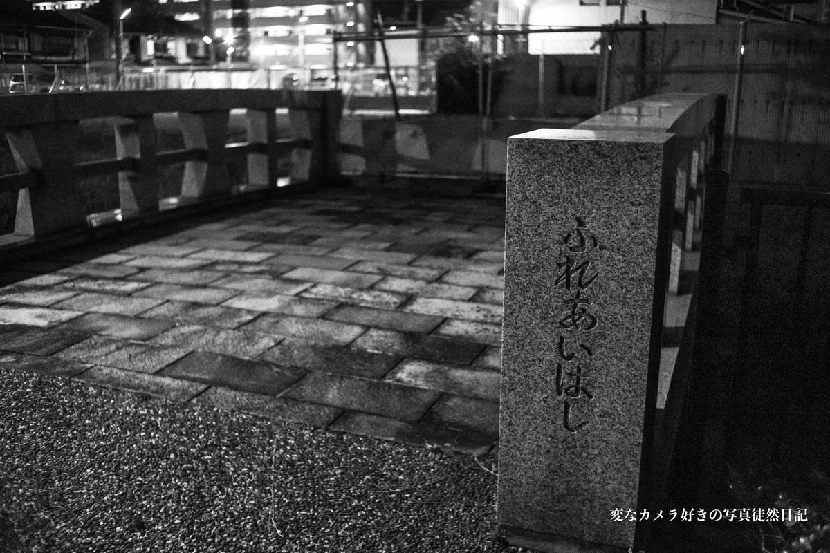 f:id:yuseiphotos:20191018124435j:plain