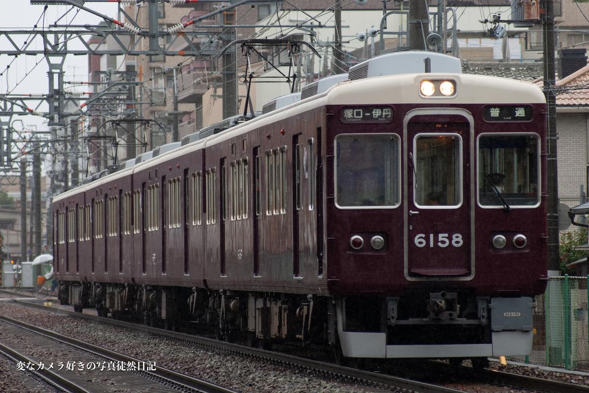 f:id:yuseiphotos:20191027113657j:plain