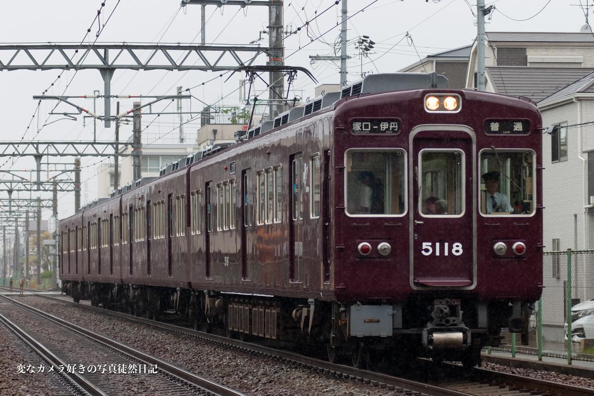 f:id:yuseiphotos:20191027113703j:plain