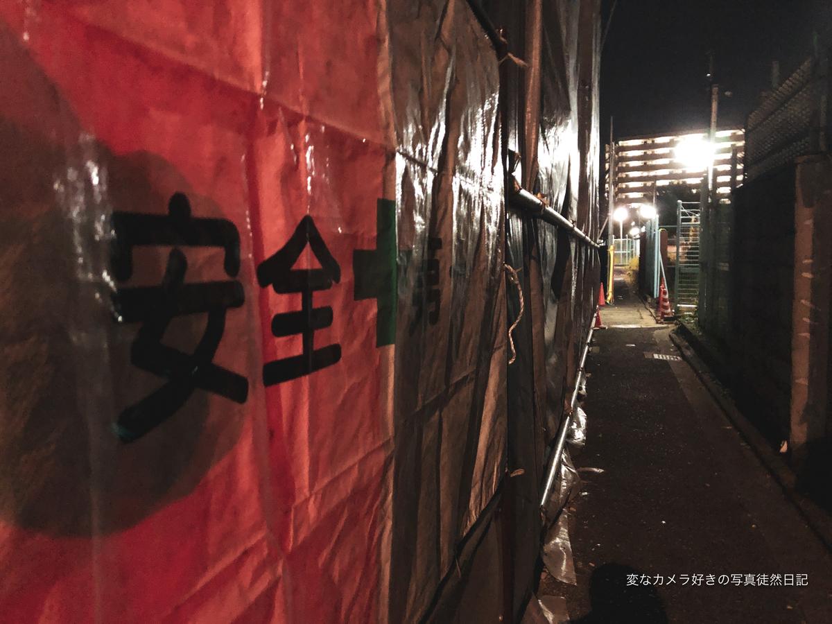 f:id:yuseiphotos:20191113120629j:plain
