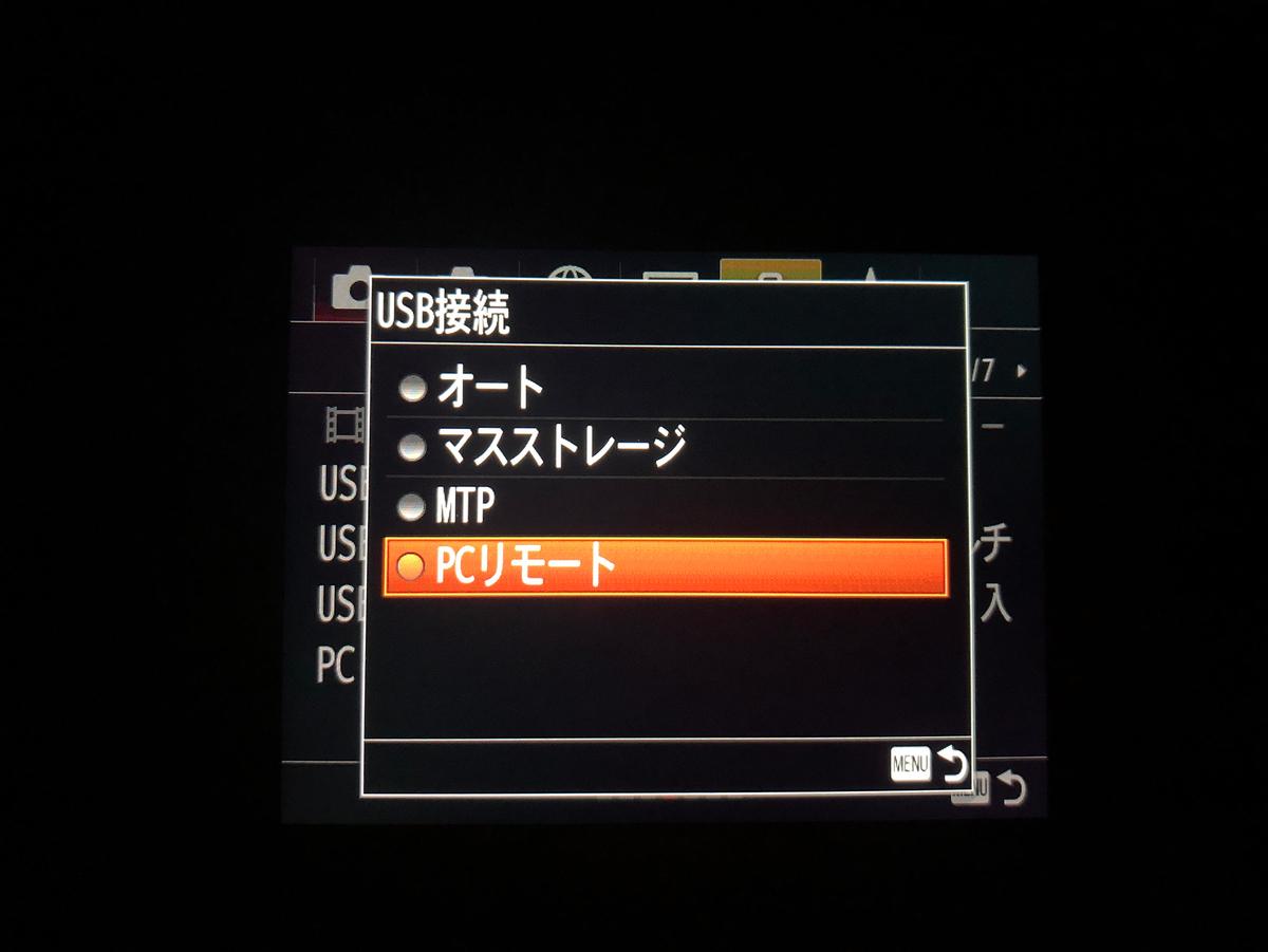 f:id:yuseiphotos:20191203024816j:plain