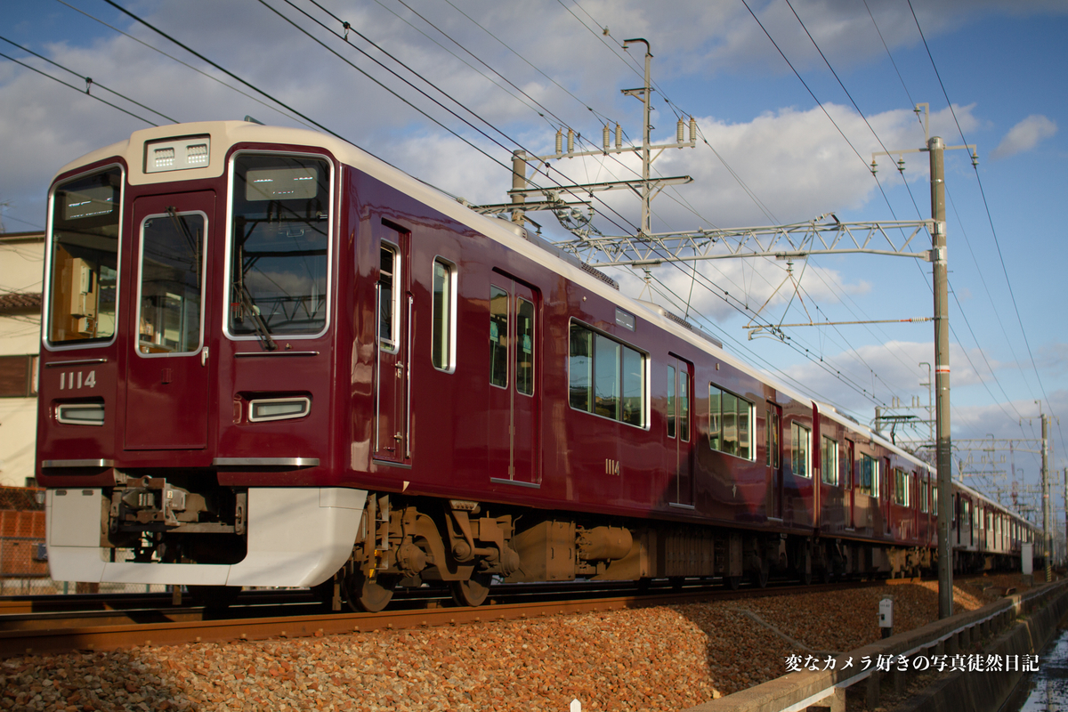 f:id:yuseiphotos:20200102223027j:plain