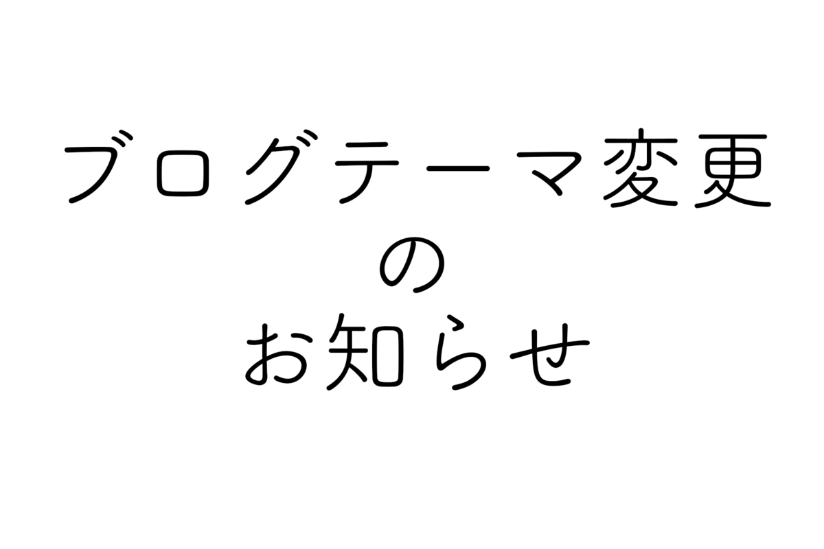 f:id:yuseiphotos:20200105163720p:plain