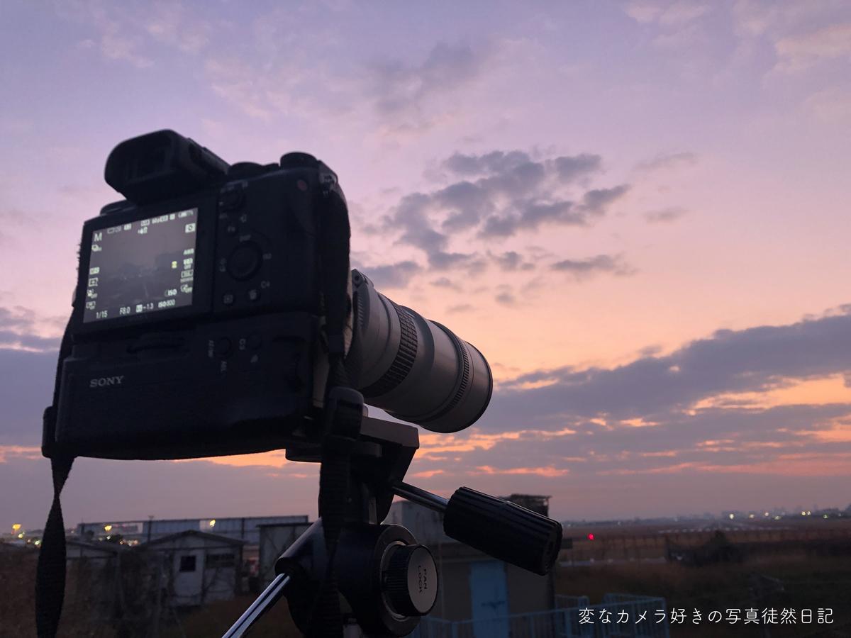 f:id:yuseiphotos:20200106143244j:plain