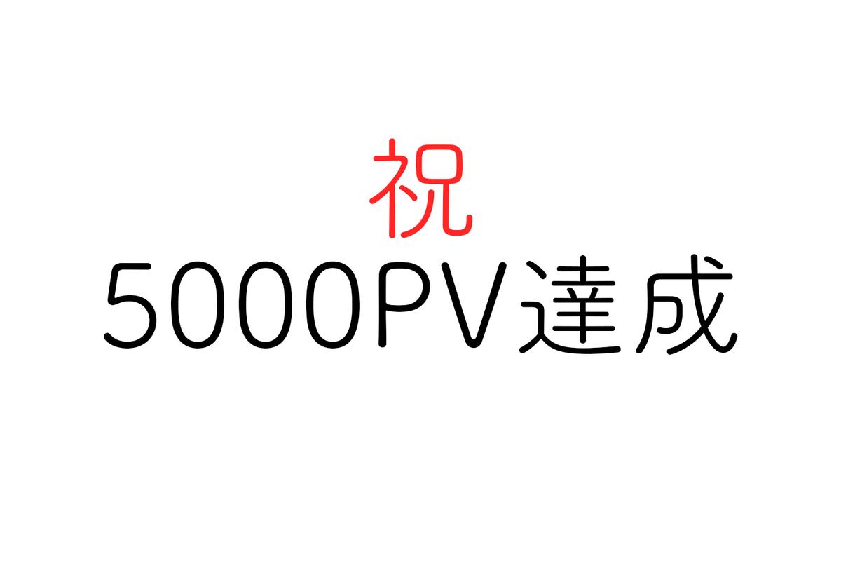 f:id:yuseiphotos:20200111172708j:plain