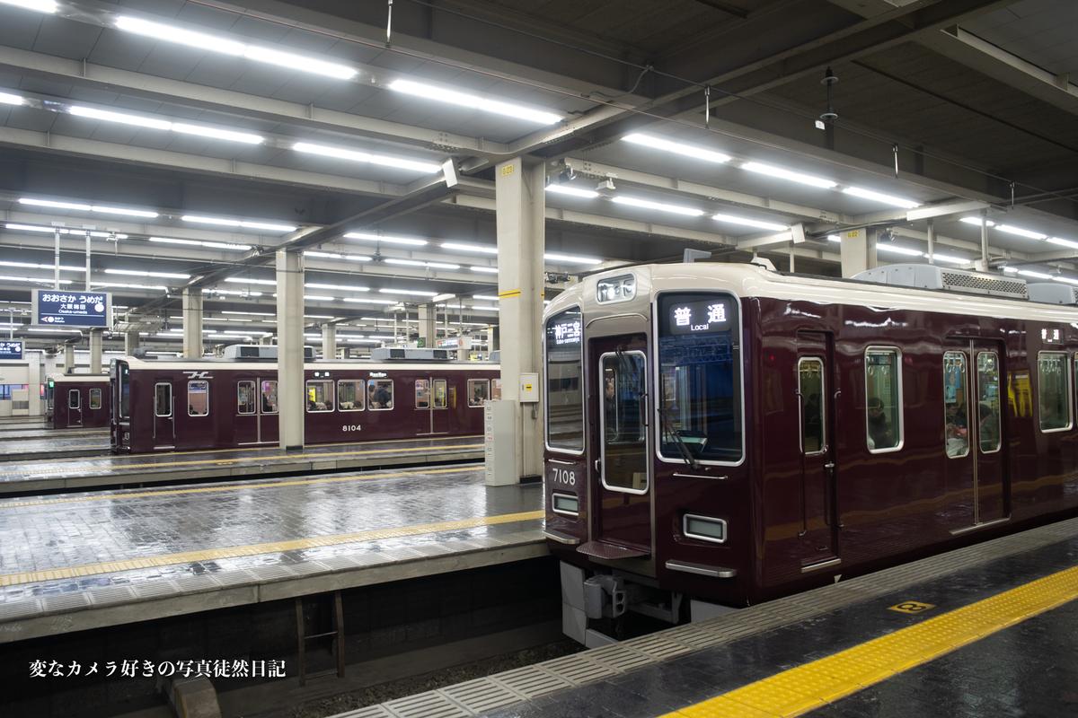 f:id:yuseiphotos:20200112030048j:plain