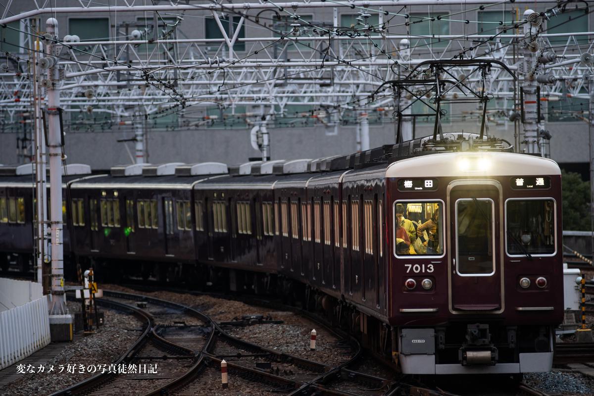 f:id:yuseiphotos:20200112030145j:plain