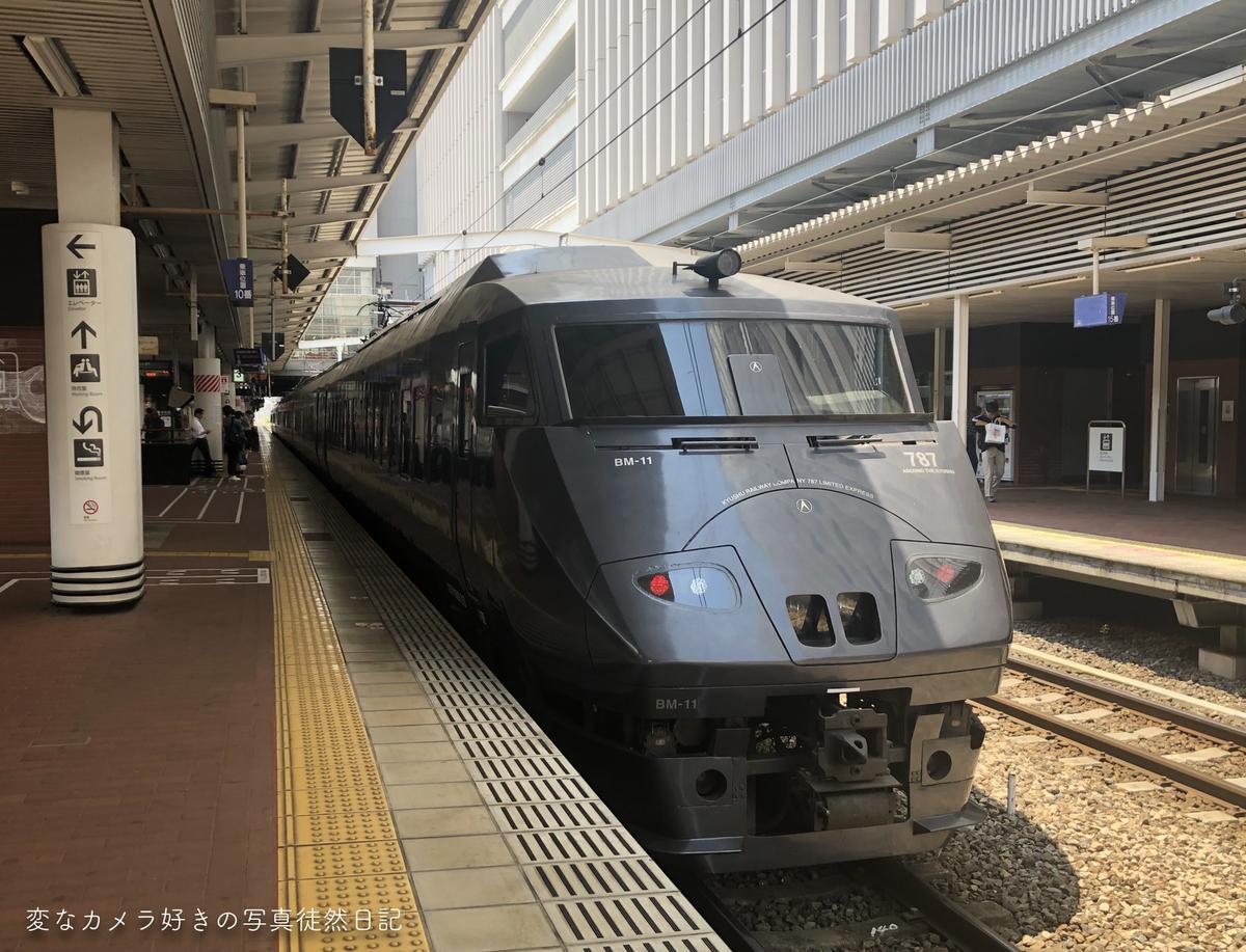 f:id:yuseiphotos:20200221141052j:plain