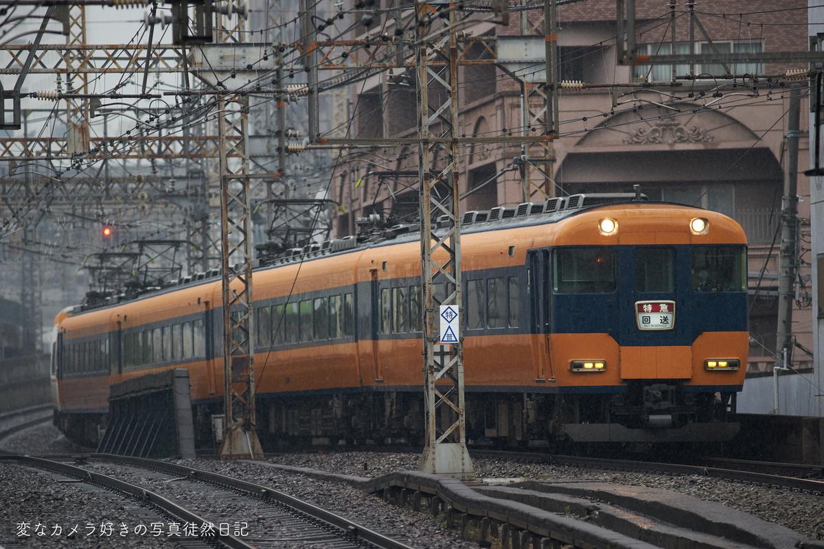 f:id:yuseiphotos:20200222115747j:plain