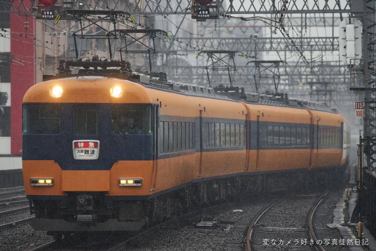 f:id:yuseiphotos:20200222121733j:plain