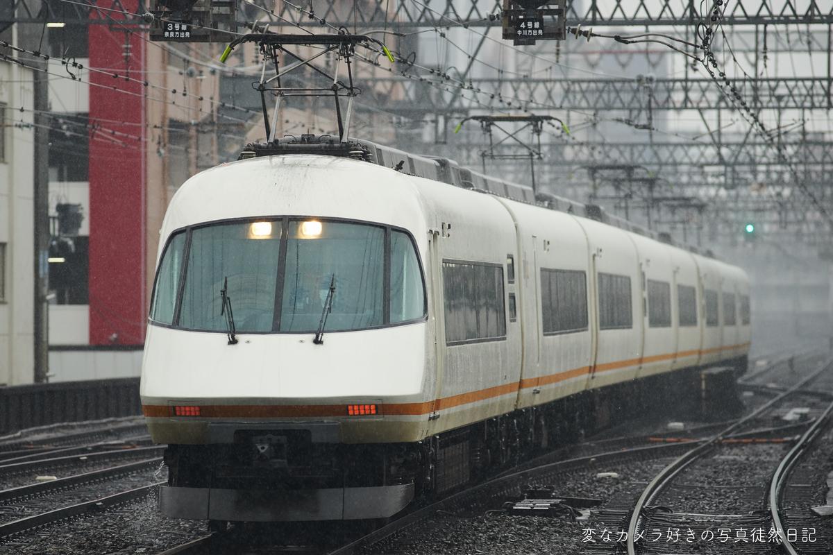 f:id:yuseiphotos:20200222122140j:plain