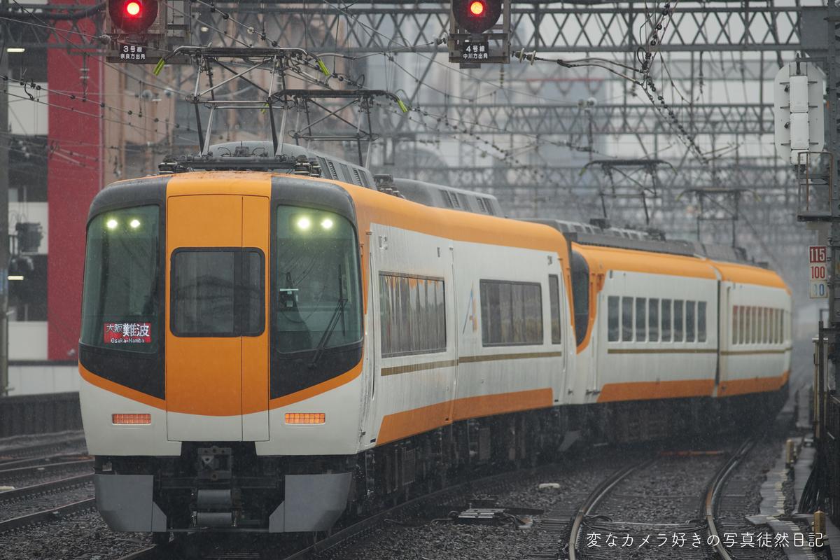 f:id:yuseiphotos:20200222123218j:plain