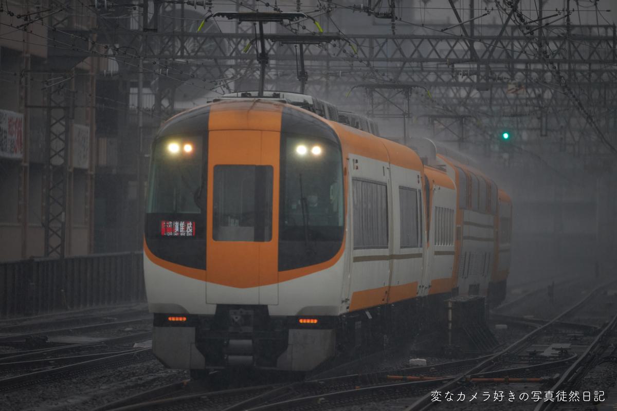 f:id:yuseiphotos:20200222123937j:plain
