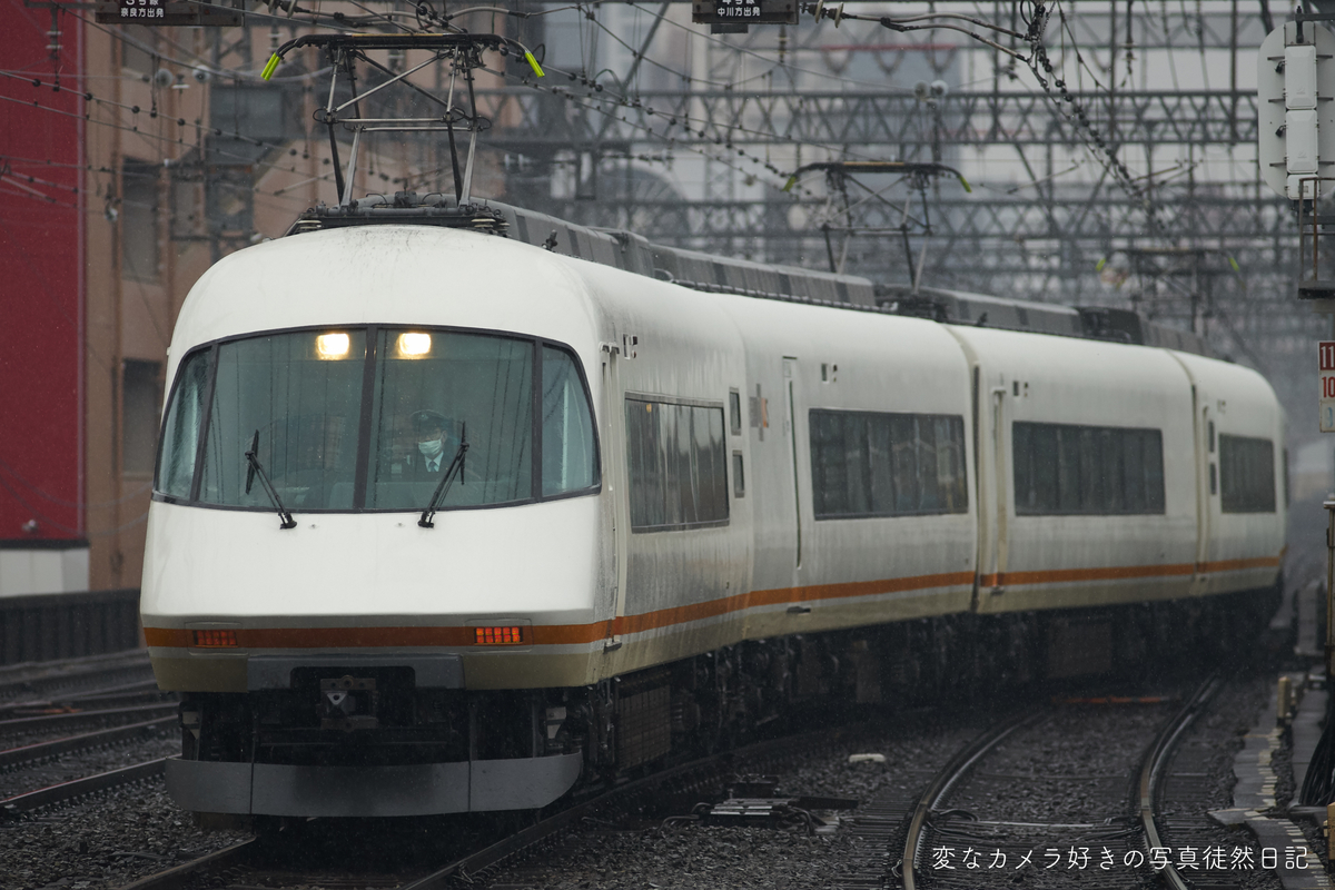 f:id:yuseiphotos:20200222125043j:plain