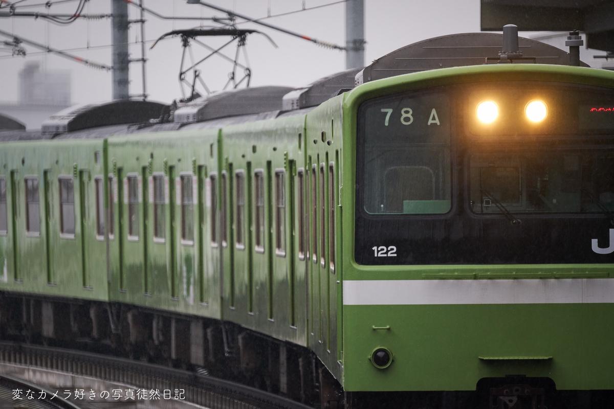 f:id:yuseiphotos:20200308005406j:plain