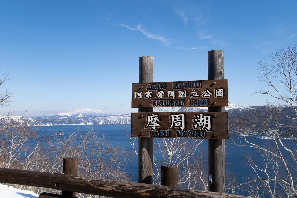 f:id:yuseiphotos:20200329104930j:plain