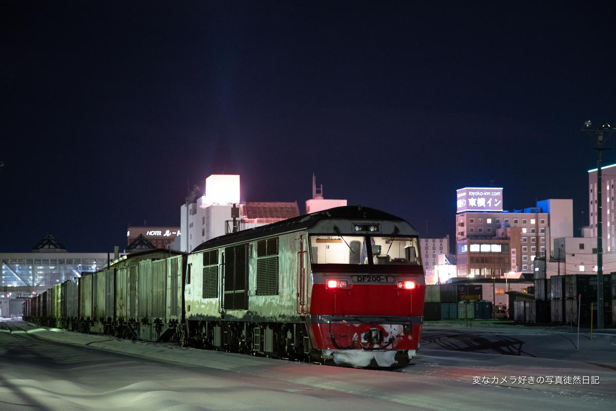 f:id:yuseiphotos:20200504170222j:plain