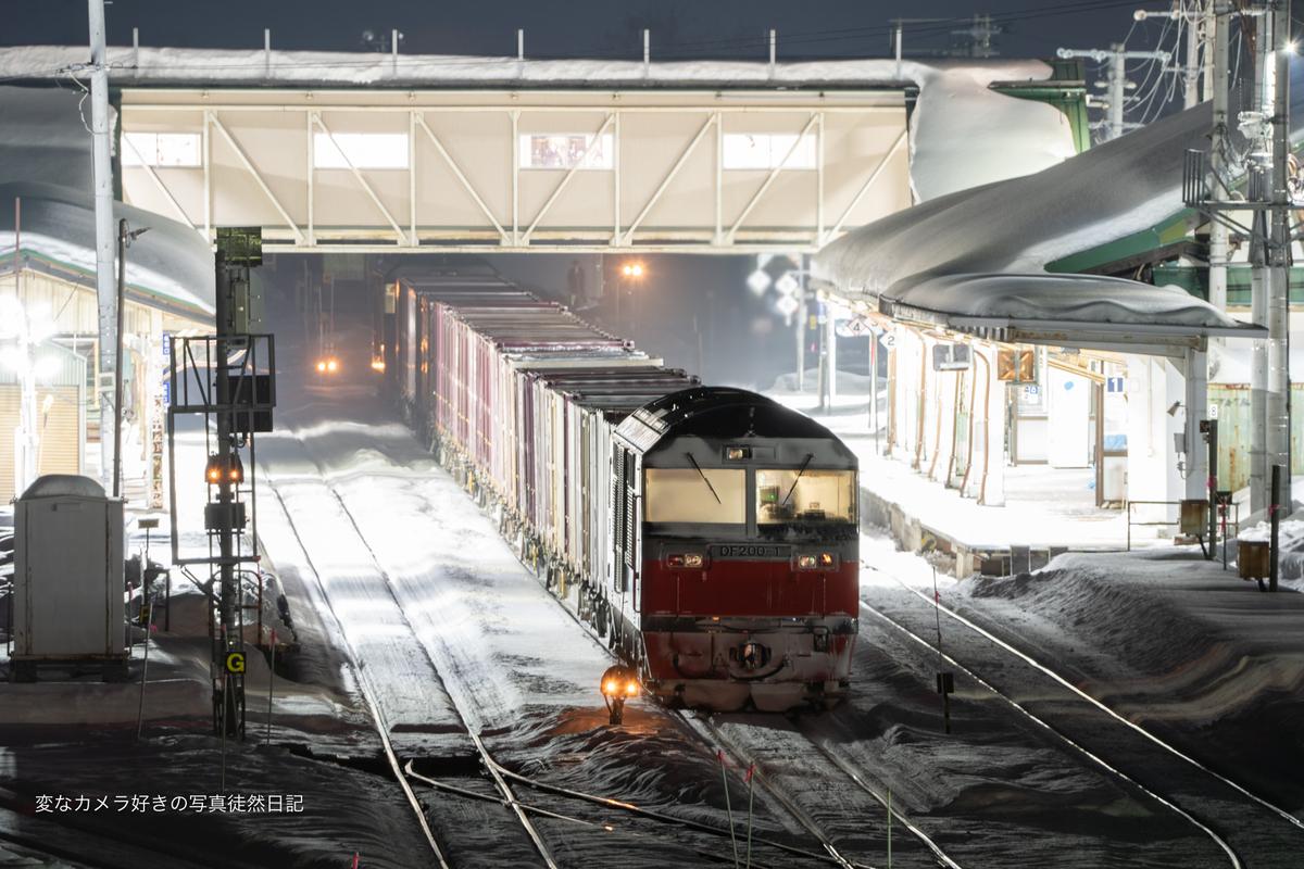 f:id:yuseiphotos:20200504170357j:plain