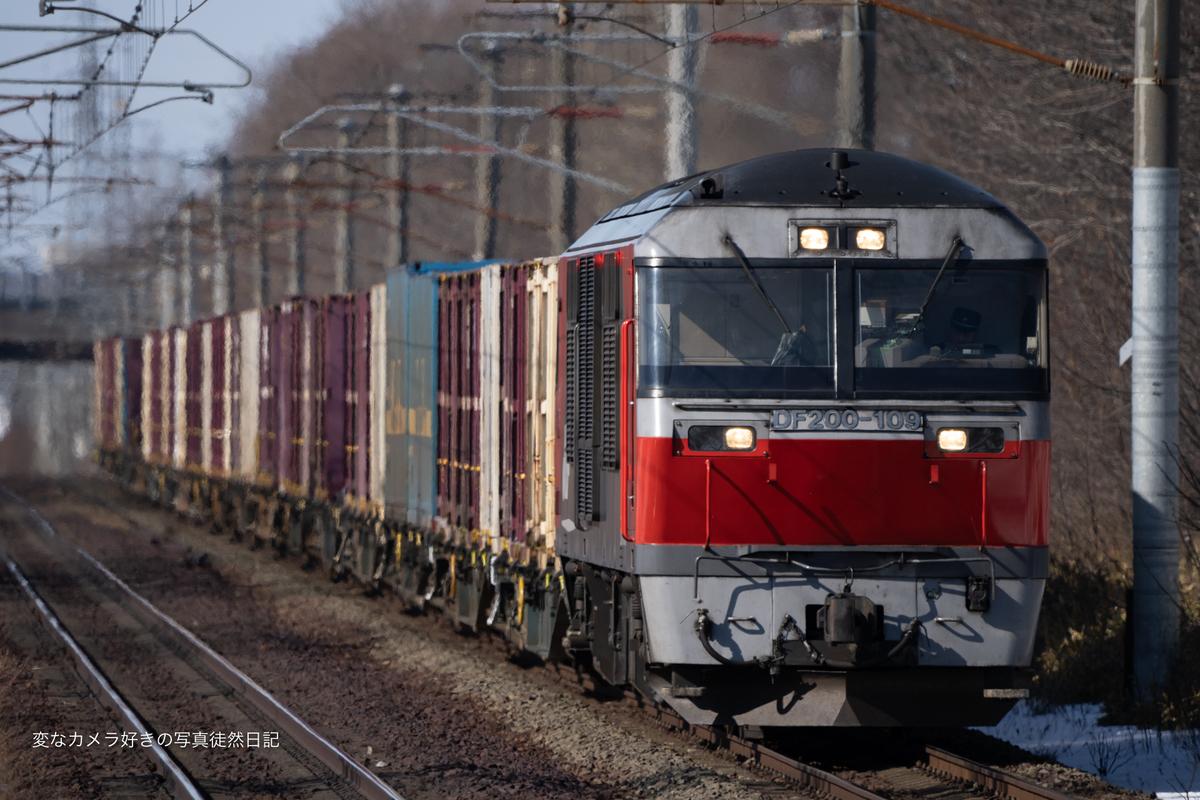 f:id:yuseiphotos:20200509205218j:plain