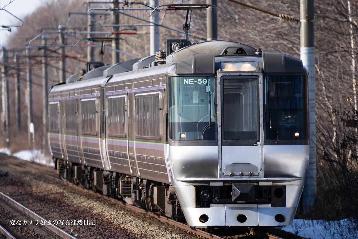 f:id:yuseiphotos:20200509205427j:plain
