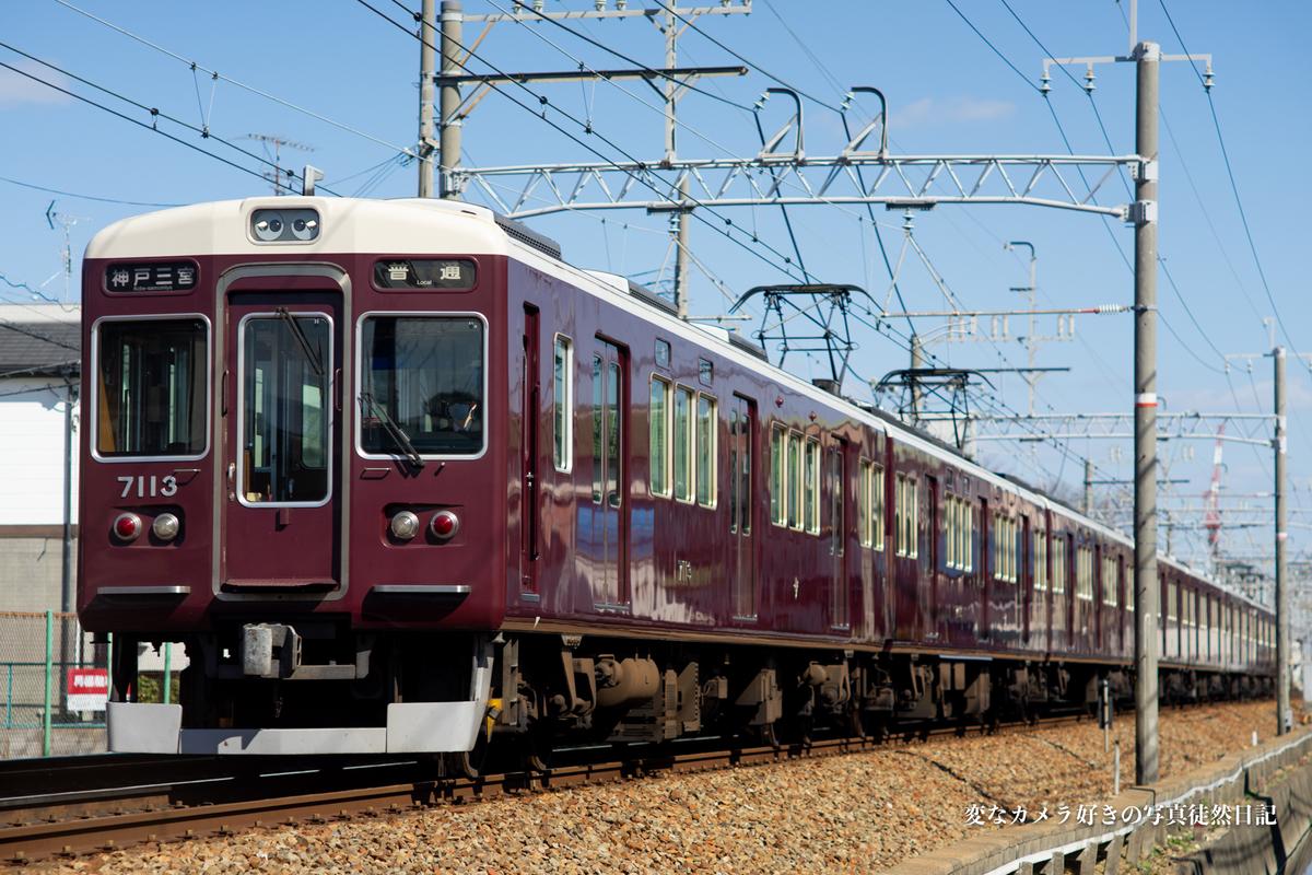 f:id:yuseiphotos:20200511200656j:plain