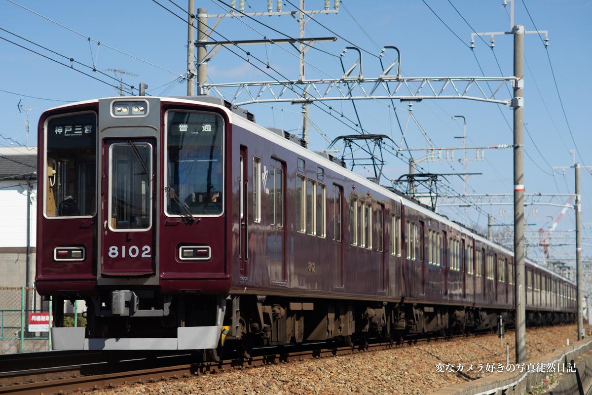 f:id:yuseiphotos:20200511200719j:plain
