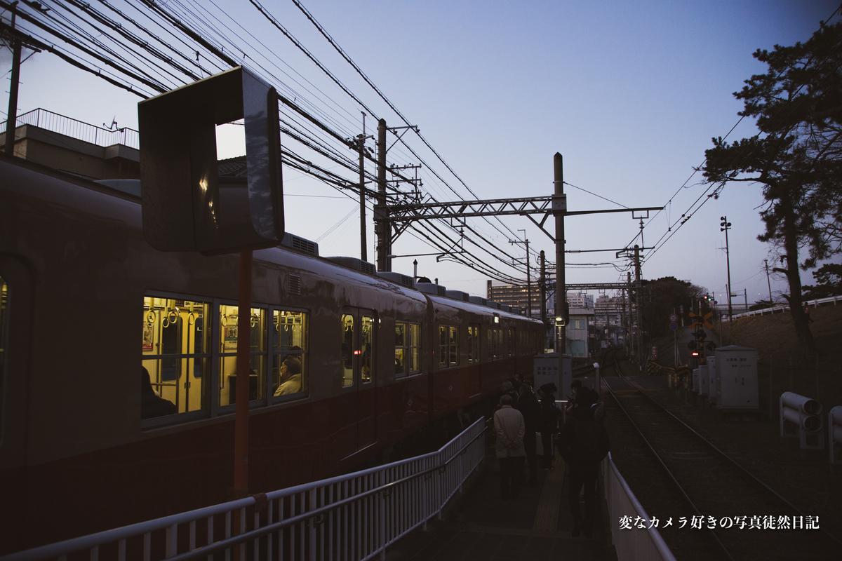 f:id:yuseiphotos:20200515183825j:plain