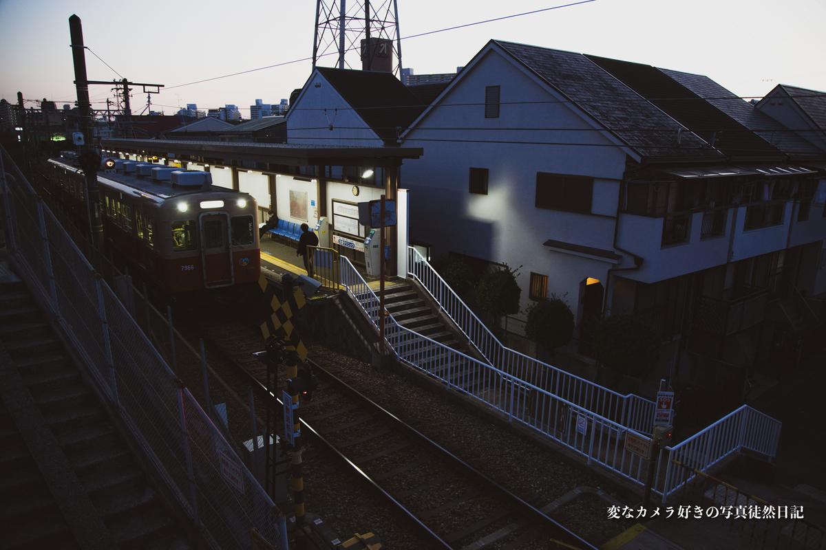 f:id:yuseiphotos:20200515183845j:plain