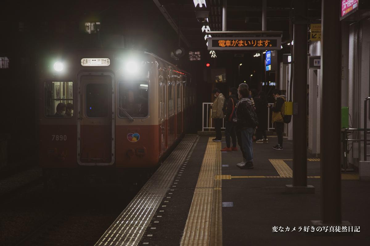 f:id:yuseiphotos:20200515183913j:plain