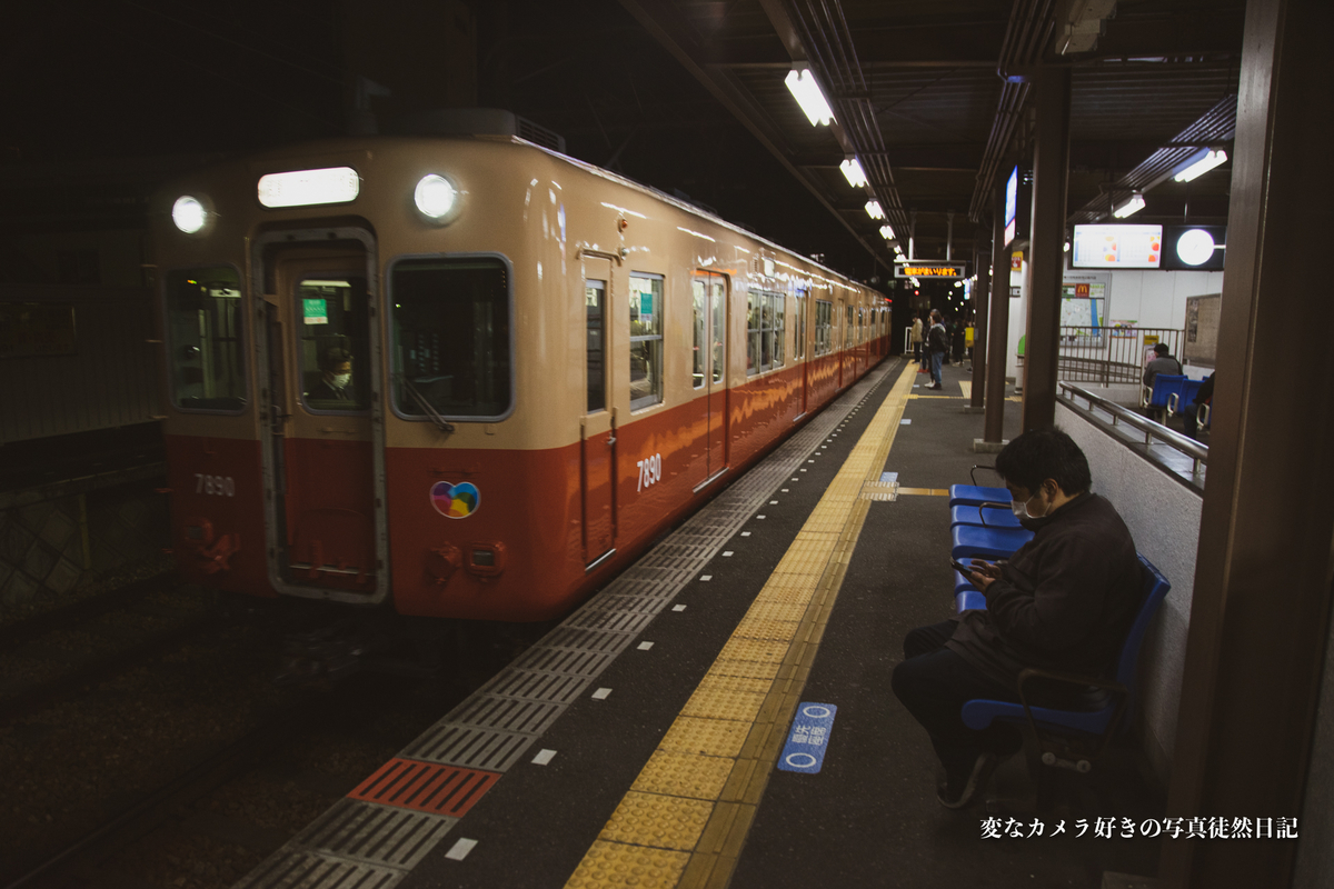 f:id:yuseiphotos:20200515183929j:plain