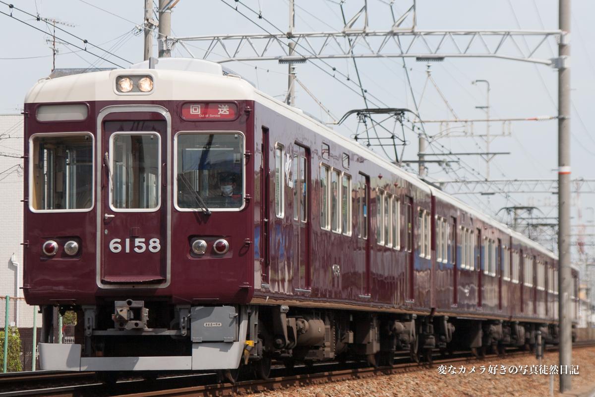 f:id:yuseiphotos:20200523021908j:plain