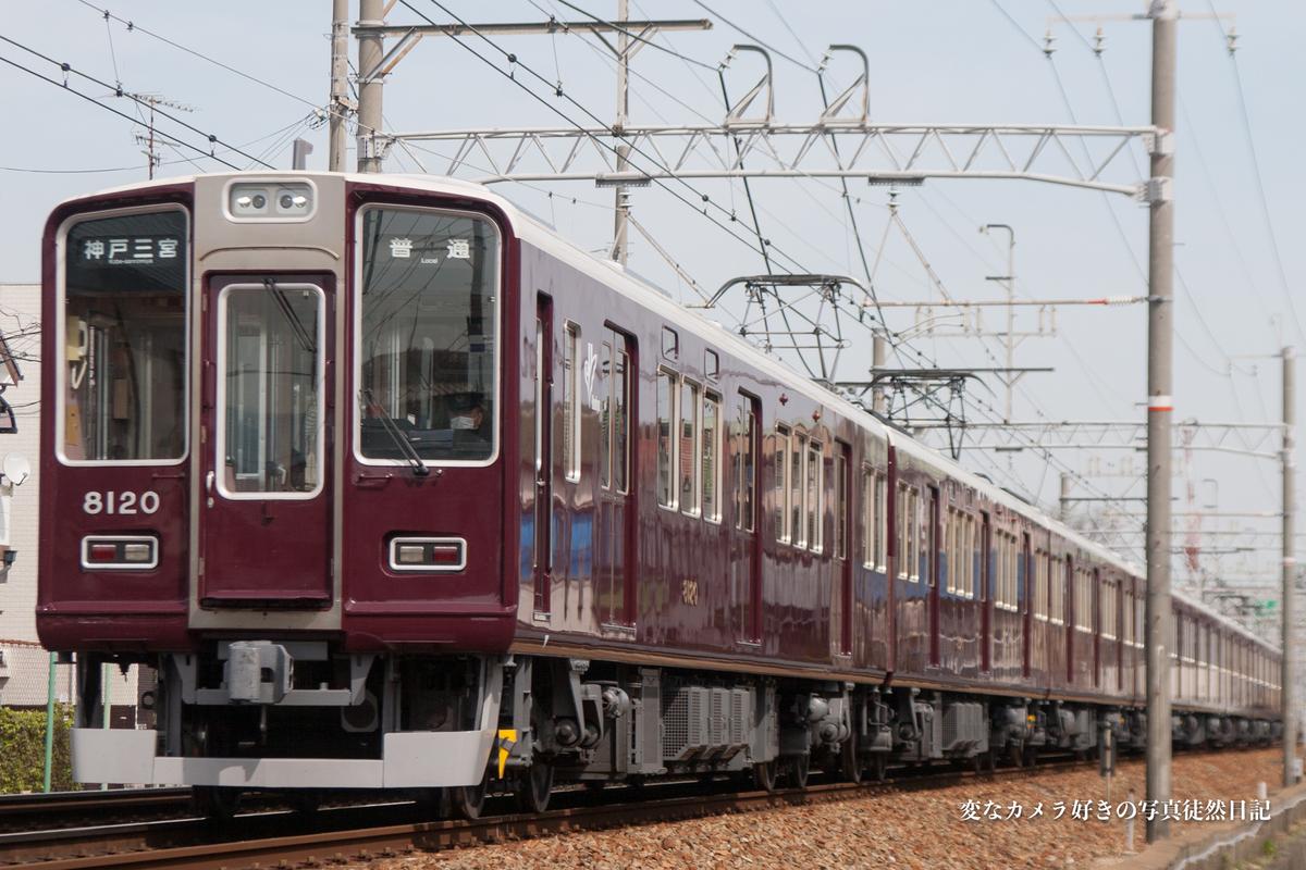 f:id:yuseiphotos:20200523021943j:plain