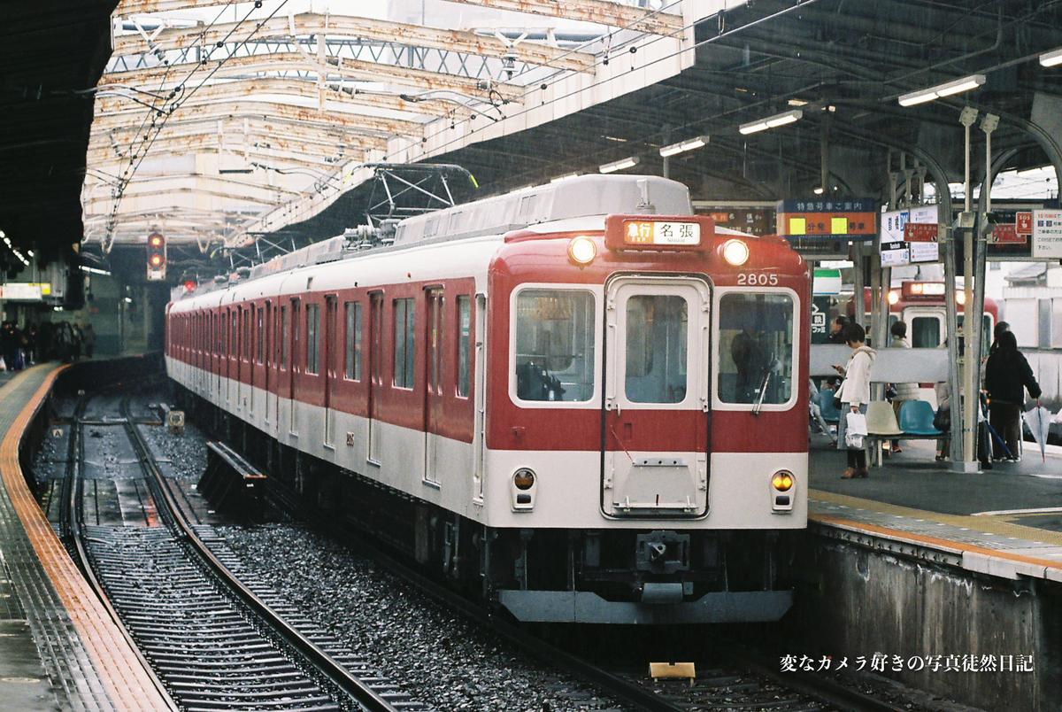 f:id:yuseiphotos:20200609214700j:plain