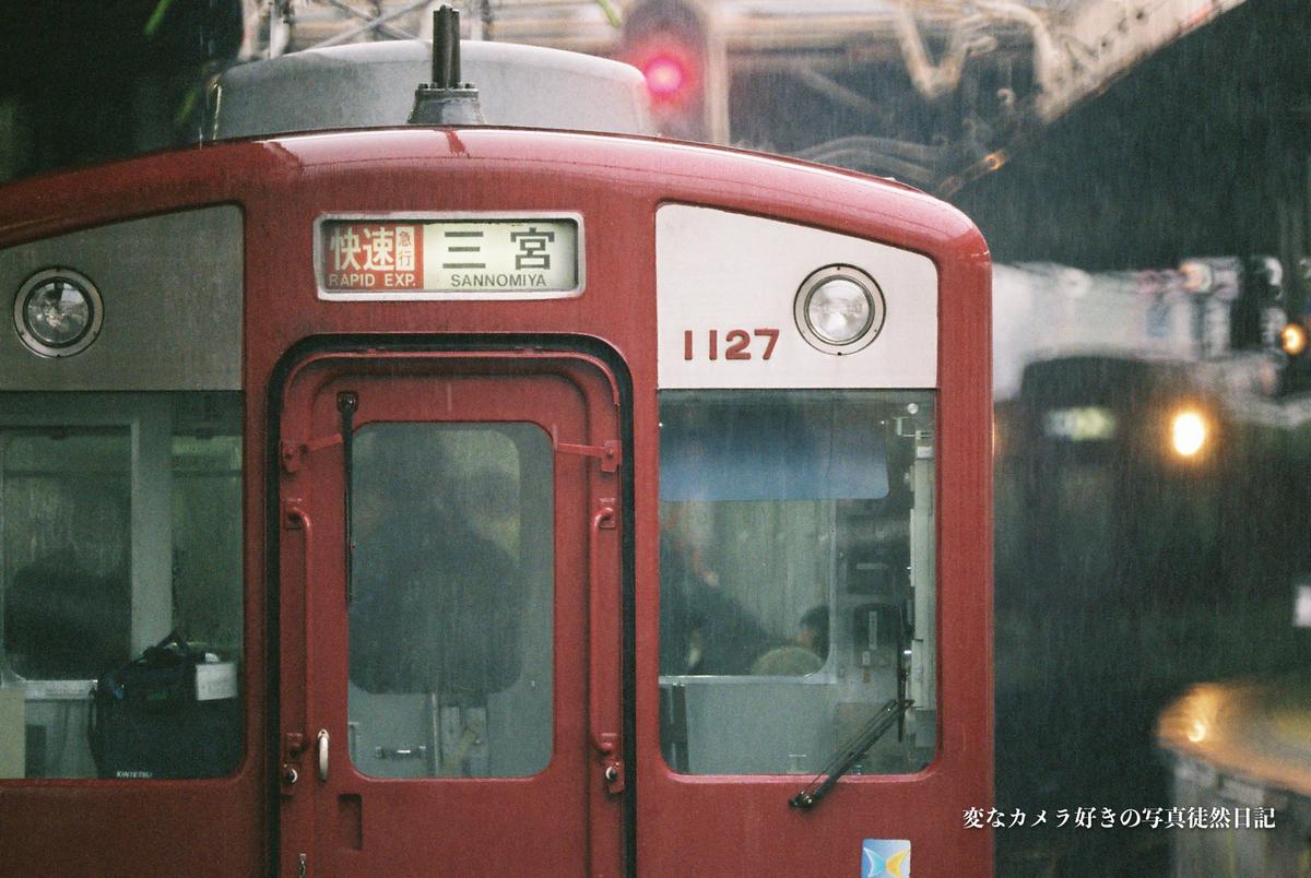 f:id:yuseiphotos:20200609214714j:plain