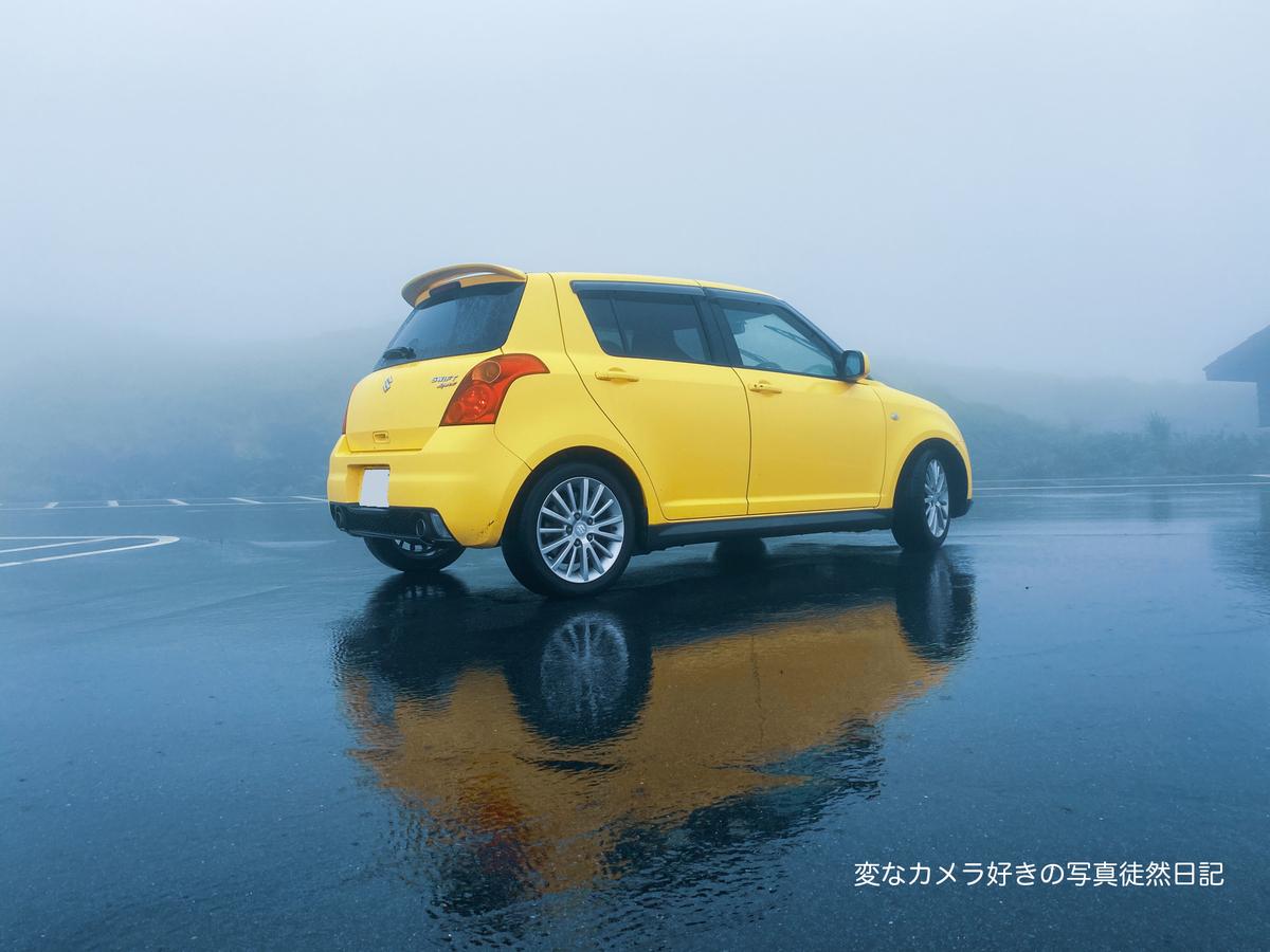 f:id:yuseiphotos:20200621104814j:plain