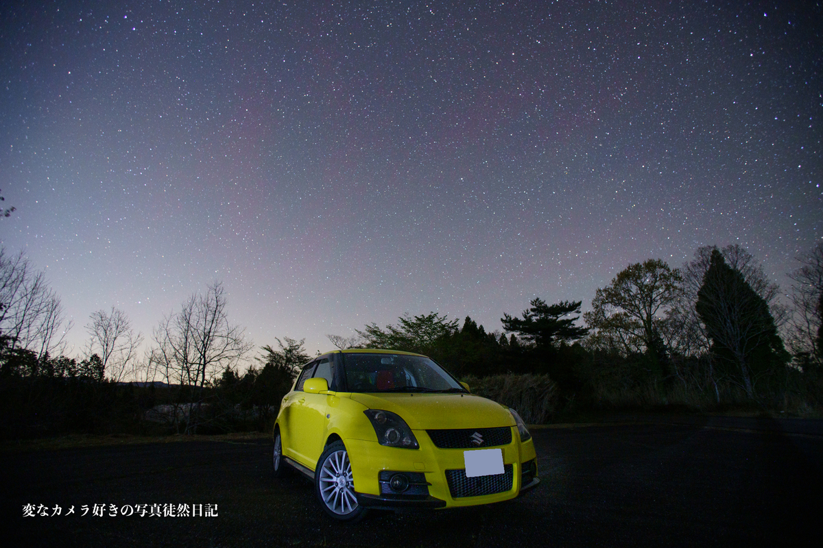 f:id:yuseiphotos:20200711191043j:plain