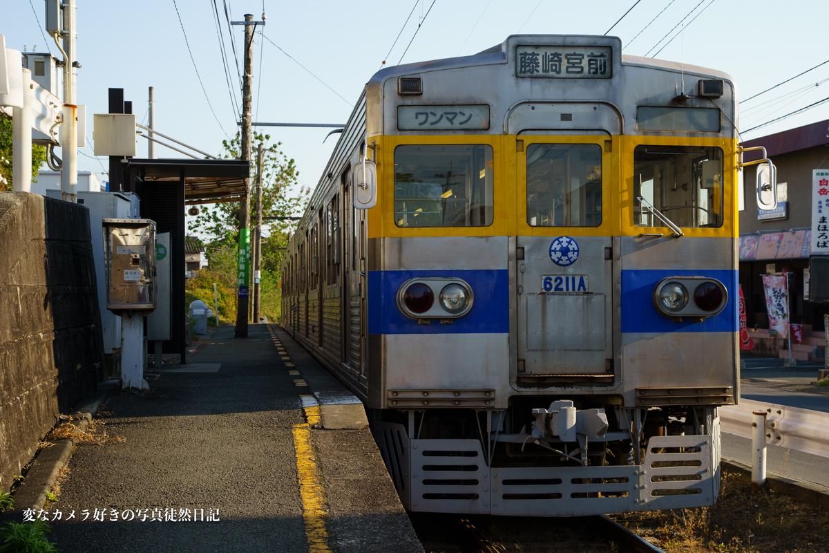 f:id:yuseiphotos:20200712170605j:plain