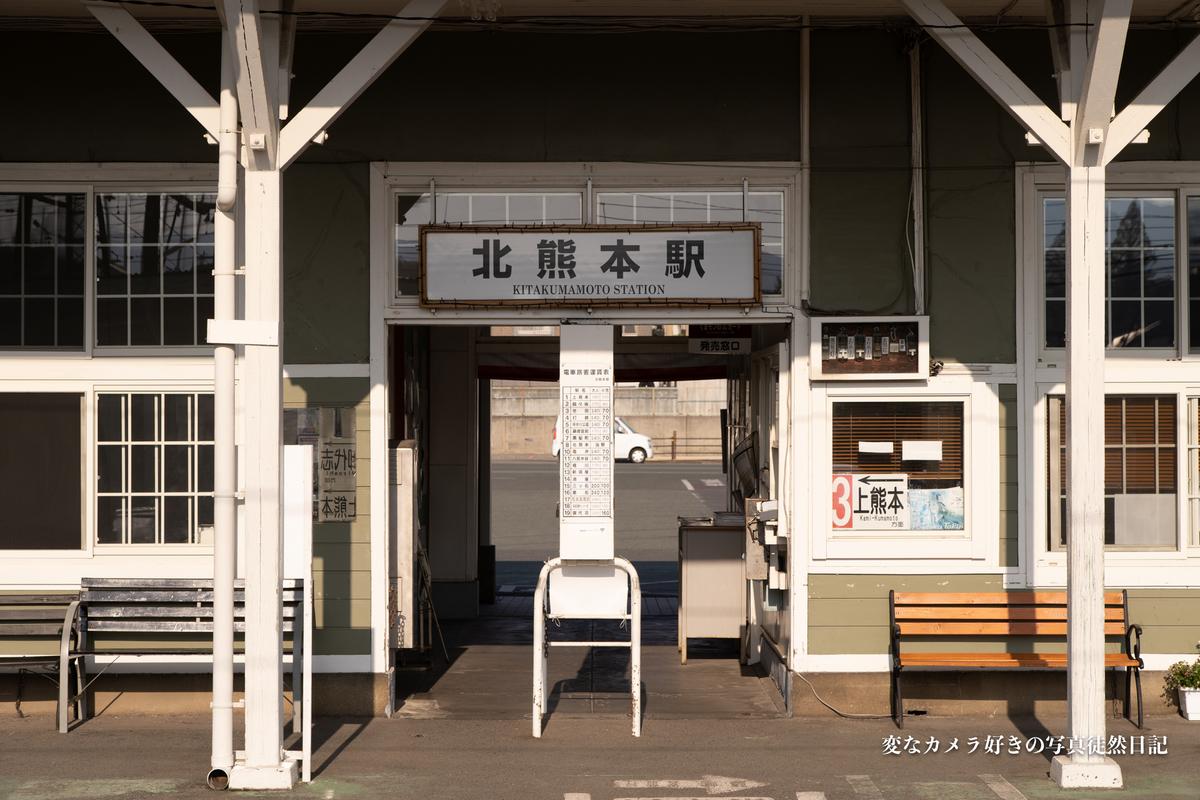 f:id:yuseiphotos:20200712220916j:plain