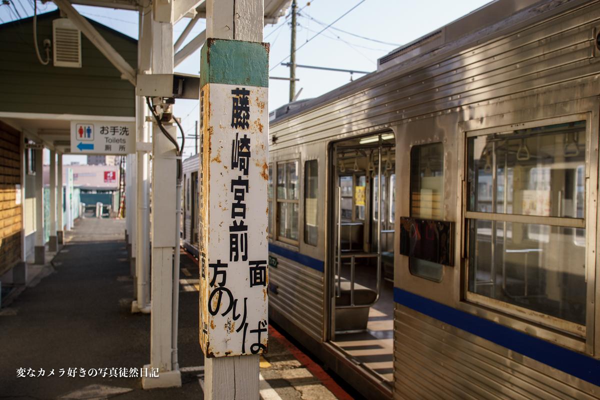 f:id:yuseiphotos:20200712221002j:plain