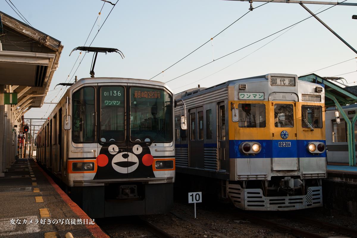 f:id:yuseiphotos:20200712221013j:plain