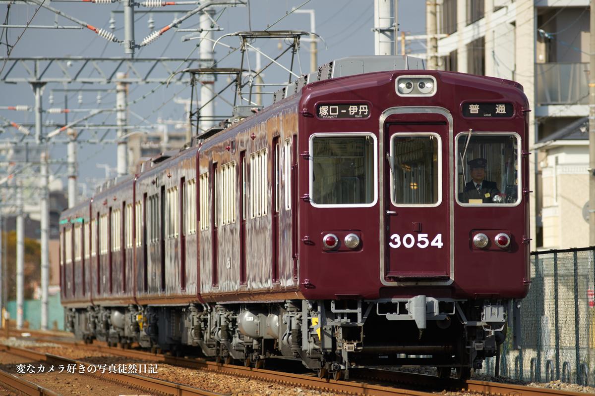 f:id:yuseiphotos:20200719145632j:plain