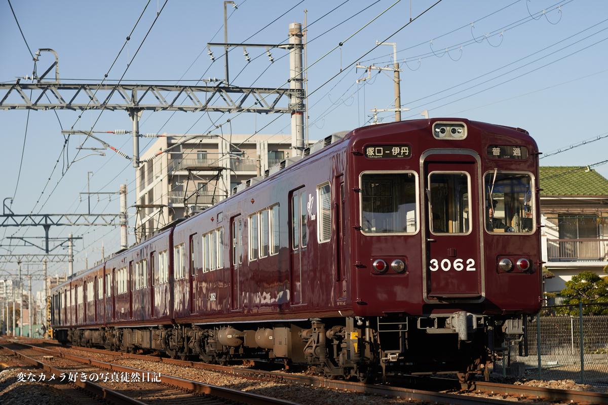 f:id:yuseiphotos:20200719145648j:plain