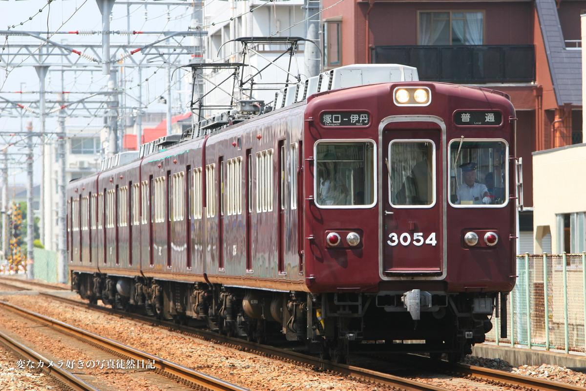 f:id:yuseiphotos:20200719145654j:plain
