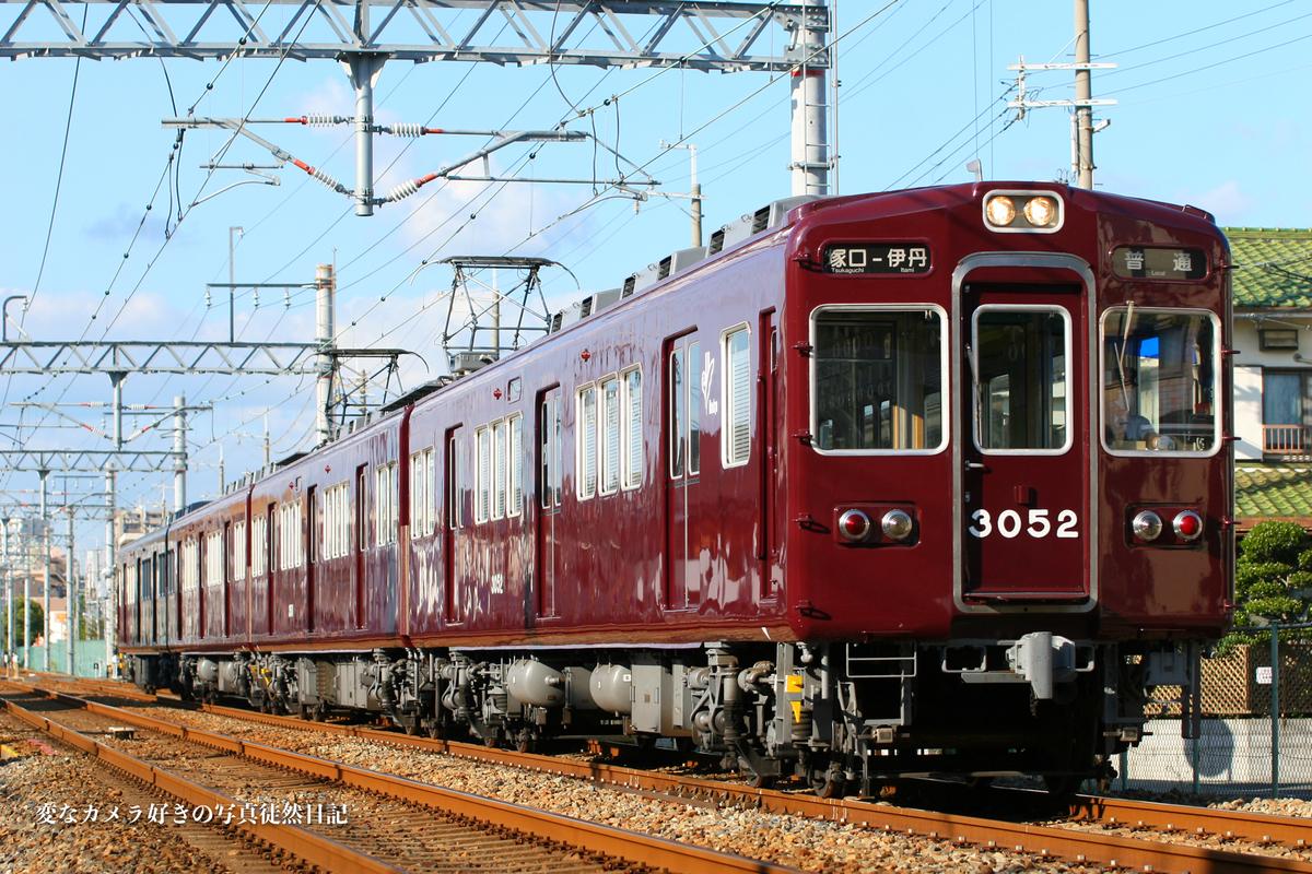 f:id:yuseiphotos:20200719145701j:plain