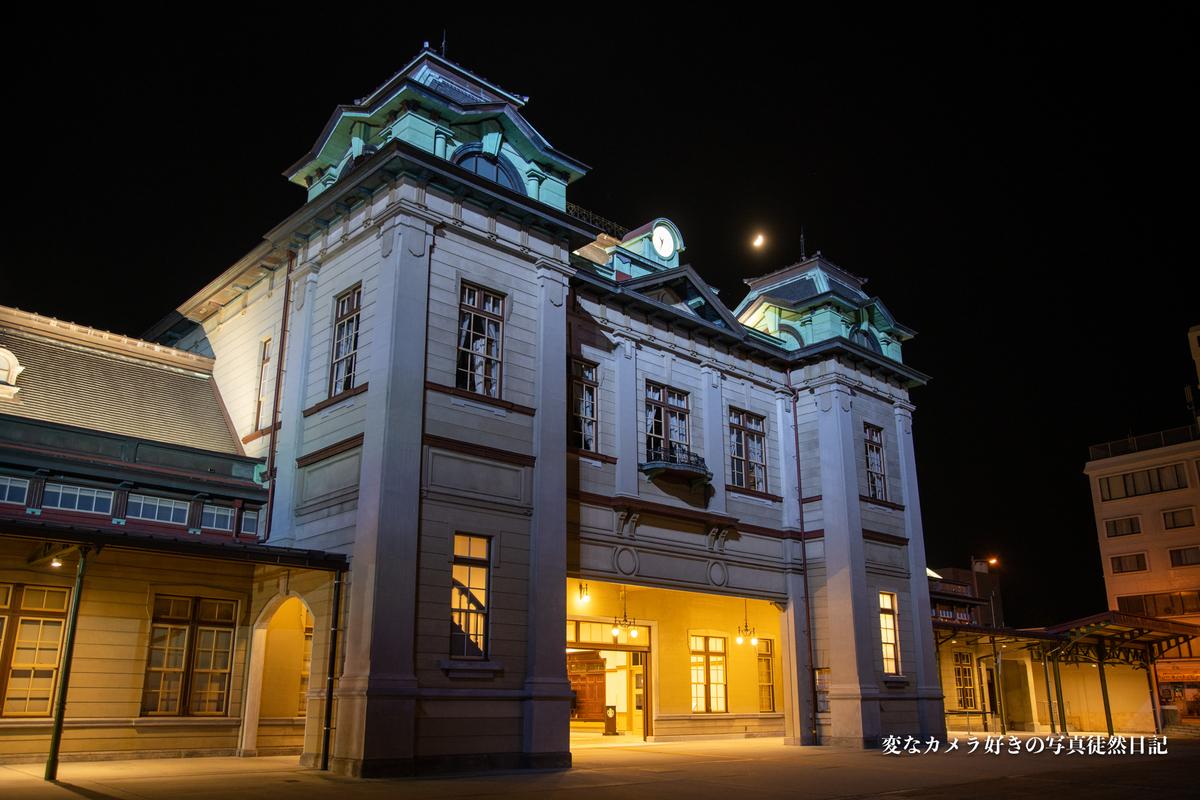 f:id:yuseiphotos:20200724144331j:plain