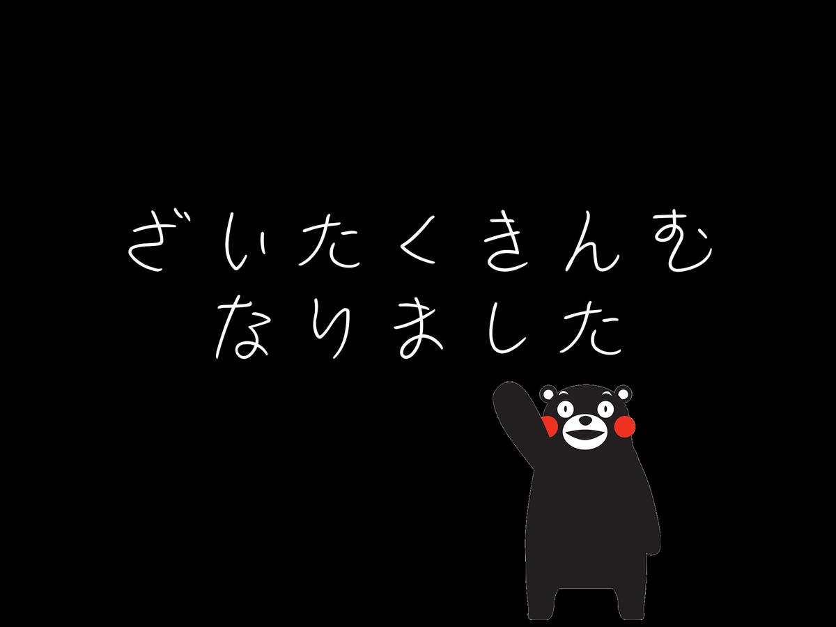 f:id:yuseiphotos:20200804134439p:plain