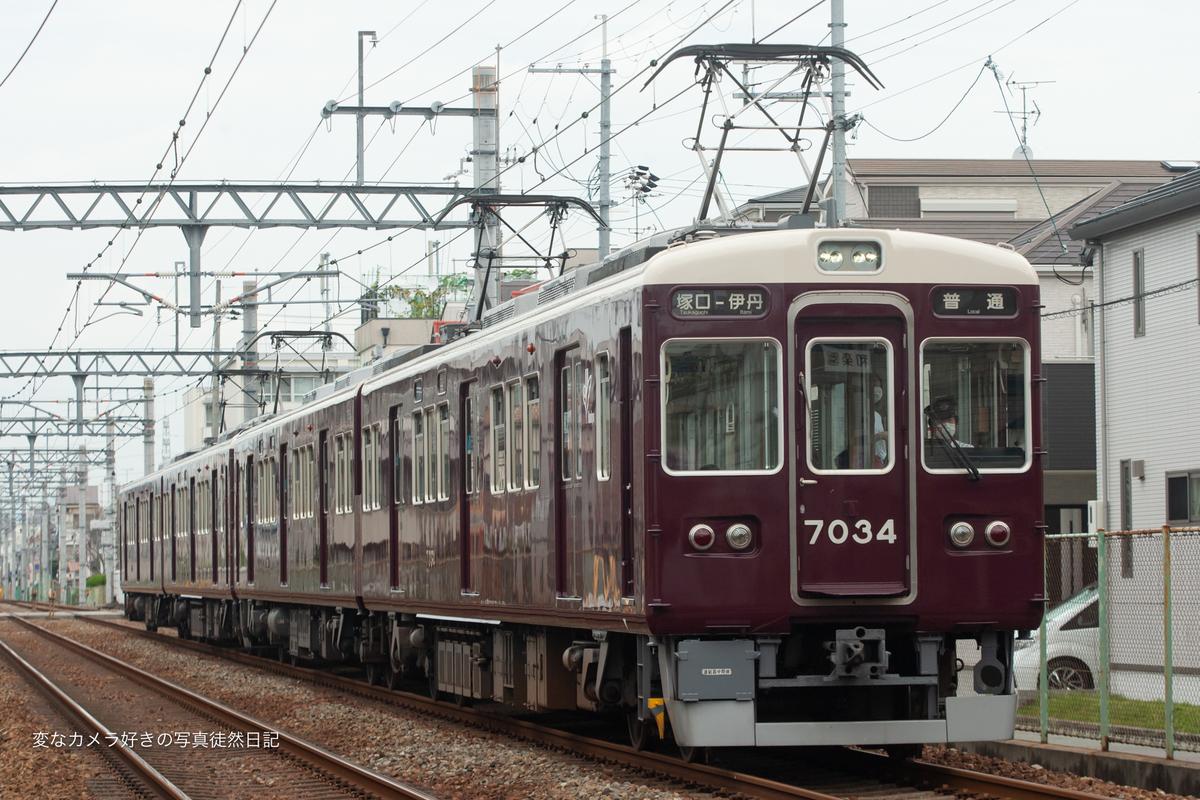 f:id:yuseiphotos:20200809094707j:plain